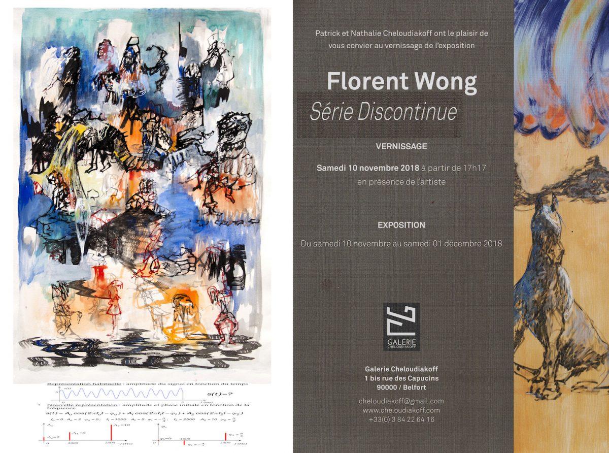 Florent Wong.fr